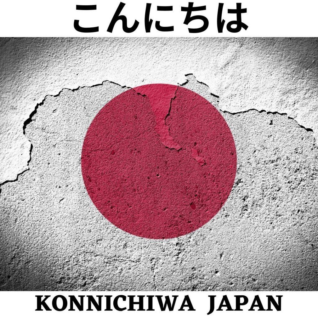 Clases de japonés online